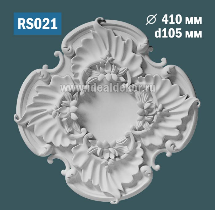 Продается rs021 потолочная розетка из гипса сборная по цене 4250 руб.