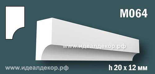 Продается m064 (гипсовый молдинг с гладким профилем) по цене 168 руб.