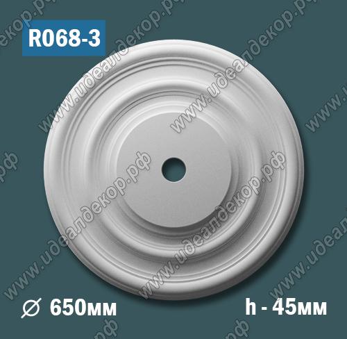 Продается розетка потолочная из гипса r068-3 по цене 1665 руб.
