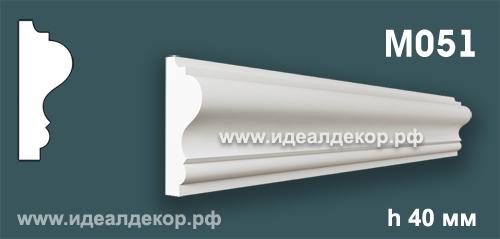 Продается m051 (гипсовый молдинг с гладким профилем) по цене 199 руб.