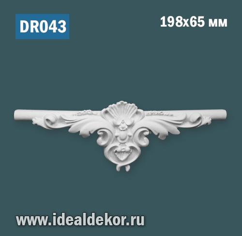 Продается dr043 середник на молдинге для рамки по цене 234 руб.