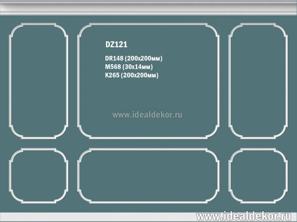 Продается dz121 декоративная рамка из гипса на стену по цене 12615 руб.