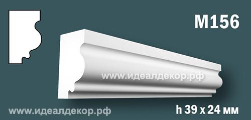 Продается m156 (гипсовый молдинг с гладким профилем) по цене 199 руб.