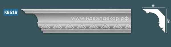 Продается kb516 гипсовый карниз с декором - h100x95мм по цене 855 руб.