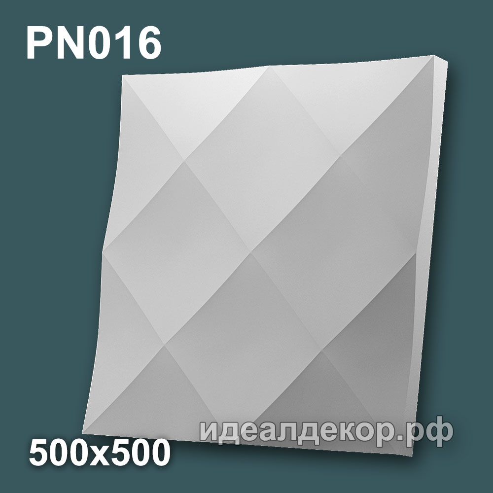 Продается pn016 - 3d панель из гипса стеновая по цене 832 руб.