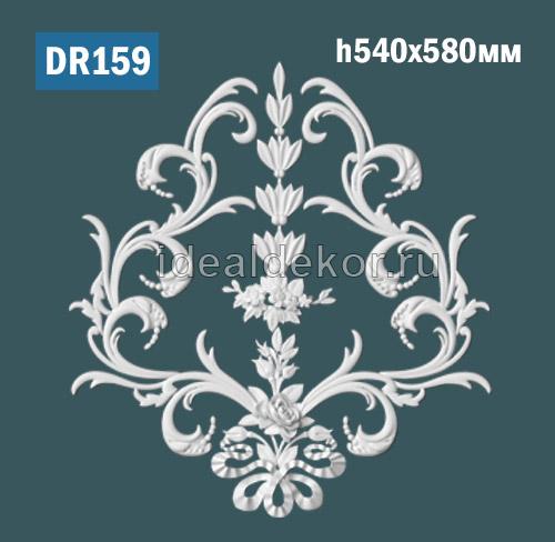 Продается dr159 потолочный декор из гипса по цене 4620 руб.