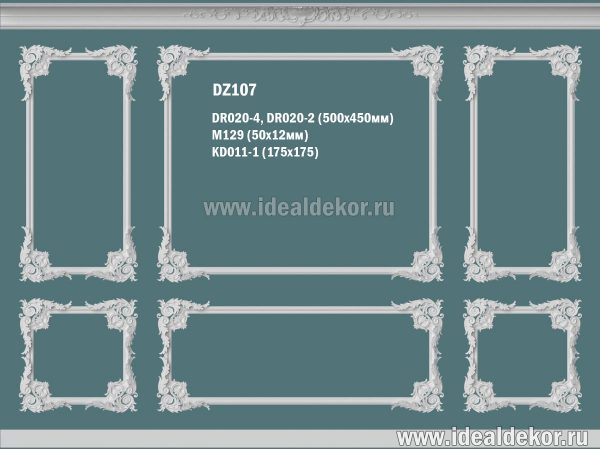 Продается dz107 декоративная рамка из гипса на стену по цене 25380 руб.