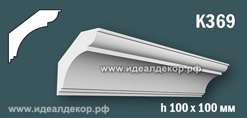 Продается к369 (гипсовый карниз с гладким профилем) по цене 555 руб.