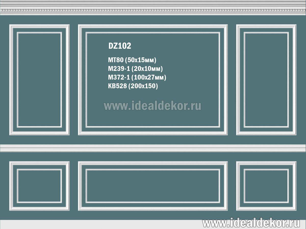 Продается dz102 декоративная рамка из гипса на стену по цене 11720 руб.