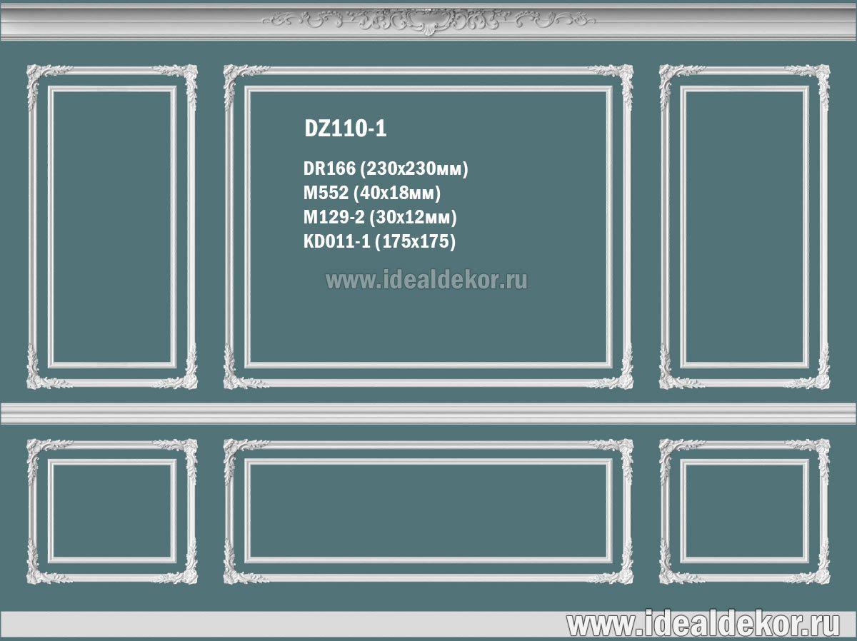 Продается dz110-1 декоративная рамка из гипса на стену по цене 22998 руб.
