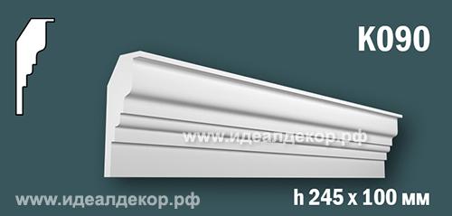 Продается к090 (гипсовый карниз с гладким профилем) по цене 1359 руб.