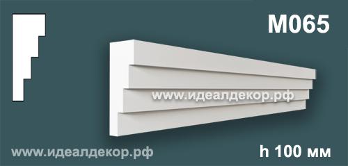 Продается m065 (гипсовый молдинг с гладким профилем) по цене 462 руб.