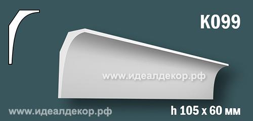 Продается к099 (гипсовый карниз с гладким профилем) по цене 582 руб.