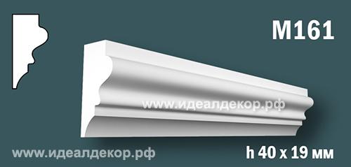 Продается m161 (гипсовый молдинг с гладким профилем) по цене 199 руб.