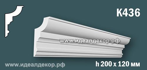 Продается к436 (гипсовый карниз с гладким профилем) по цене 1109 руб.