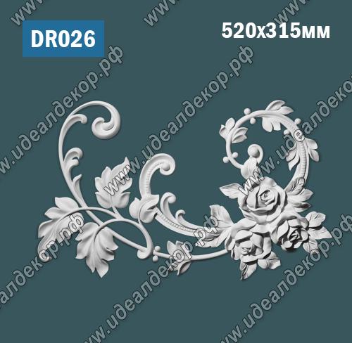 Продается dr026 элемент гипсового декора по цене 1777 руб.