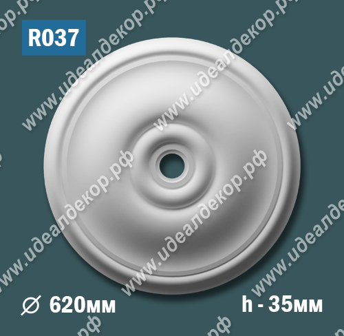 Продается розетка потолочная из гипса r037 по цене 1220 руб.