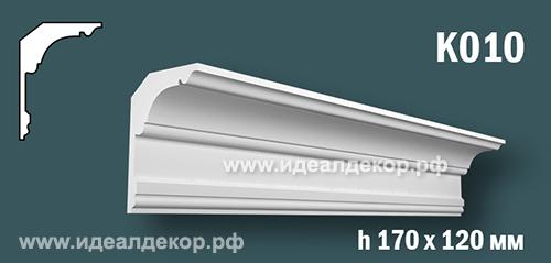Продается к010 (гипсовый карниз с гладким профилем) по цене 943 руб.