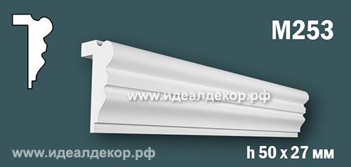 Продается m253 (гипсовый молдинг с гладким профилем угловой) по цене 346 руб.