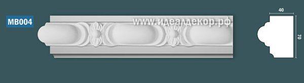 Продается mb004 (гипсовый молдинг с декором) по цене 0 руб.