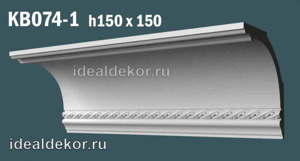 Продается kb074-1 гипсовый карниз с декором по цене 1409 руб.