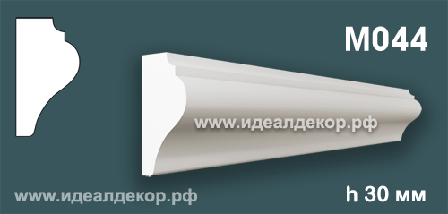 Продается m044 (гипсовый молдинг с гладким профилем) по цене 168 руб.