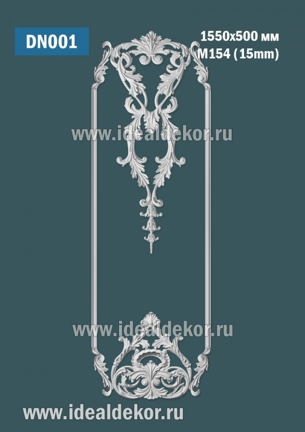 Продается dn001 - композиция сборная на стену - лепное зеркало, панель по цене 2950 руб.
