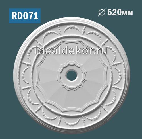 Продается rd071 потолочная розетка из гипса c орнаментом по цене 1205 руб.
