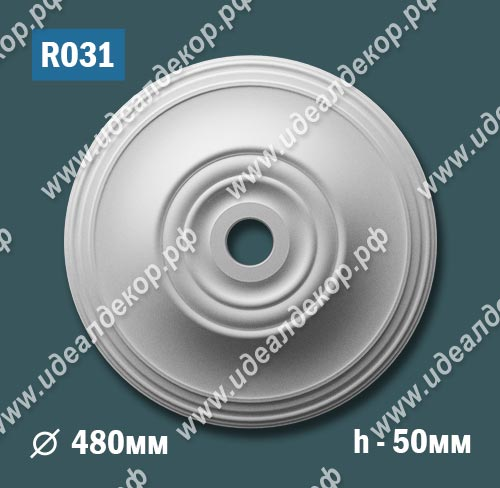 Продается розетка потолочная из гипса r031 по цене 799 руб.