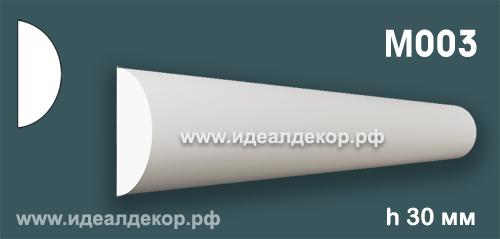 Продается m003 (гипсовый молдинг с гладким профилем) по цене 168 руб.