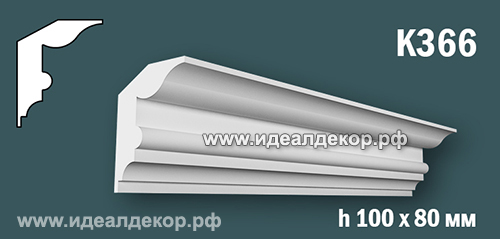 Продается к366 (гипсовый карниз с гладким профилем) по цене 555 руб.
