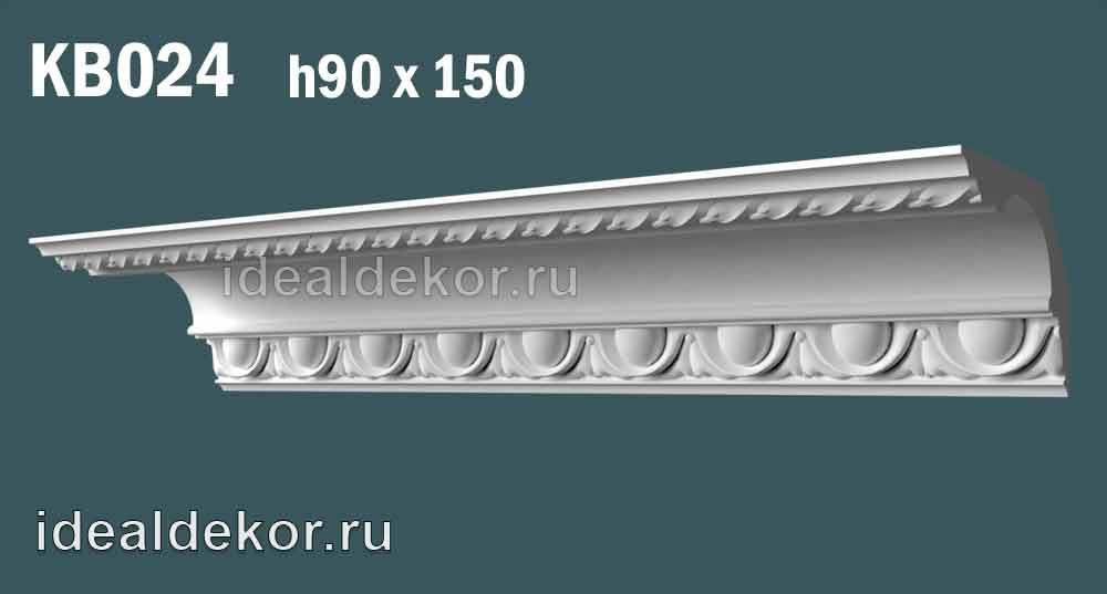Продается kb024 гипсовый карниз с декором по цене 965 руб.