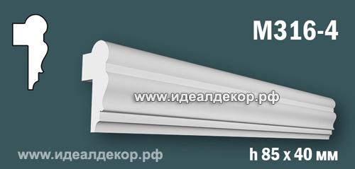 Продается m316-4 (гипсовый молдинг с гладким профилем угловой) по цене 438 руб.