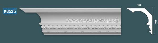 Продается kb525 гипсовый карниз с декором - h180x170мм по цене 1298 руб.