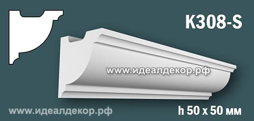Продается карниз для скрытой подсветки из гипса (карниз гипсовый) k308-s по цене 295 руб.