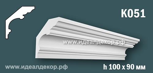 Продается к051 (гипсовый карниз с гладким профилем) по цене 555 руб.