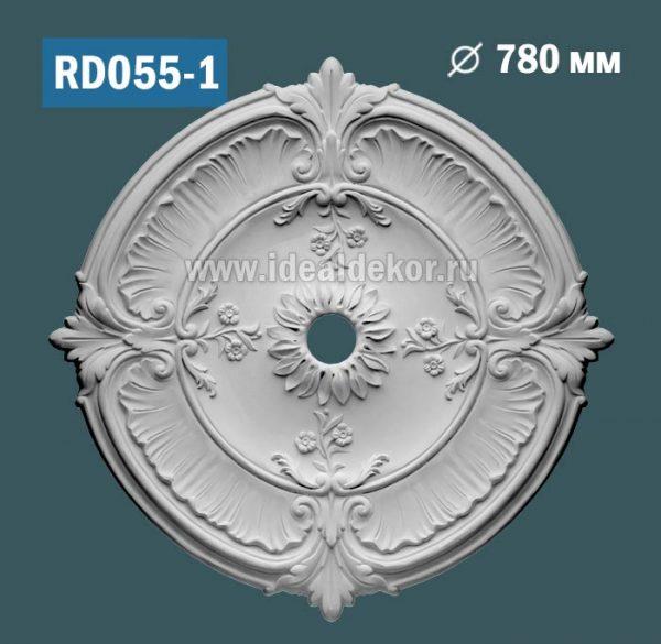 Продается rd055-1 потолочная розетка из гипса c орнаментом по цене 1600 руб.