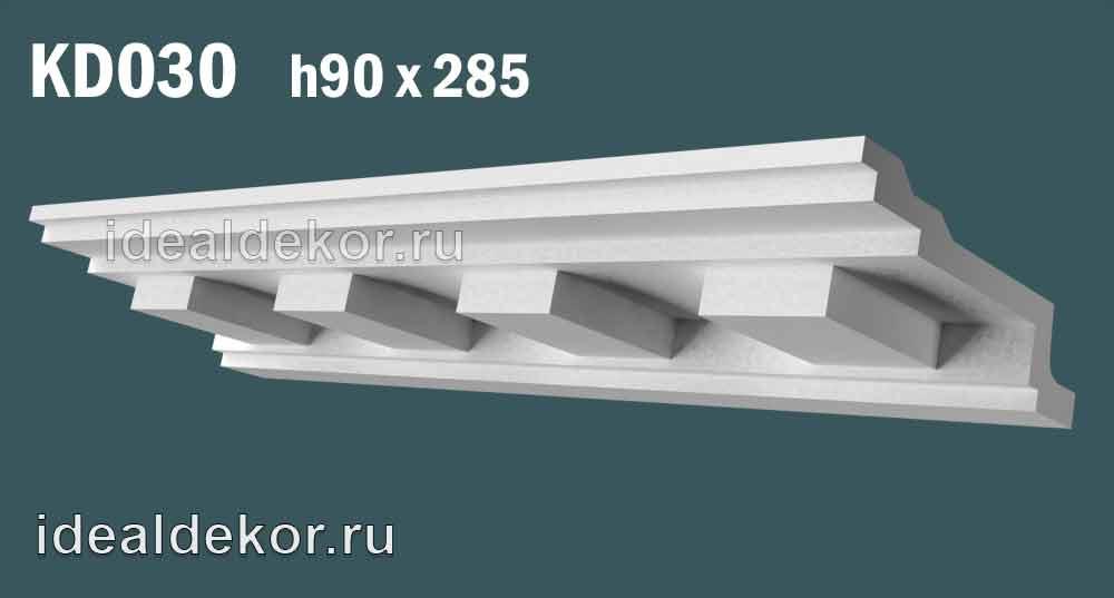 Продается kd030 гипсовый карниз с декором по цене 2250 руб.