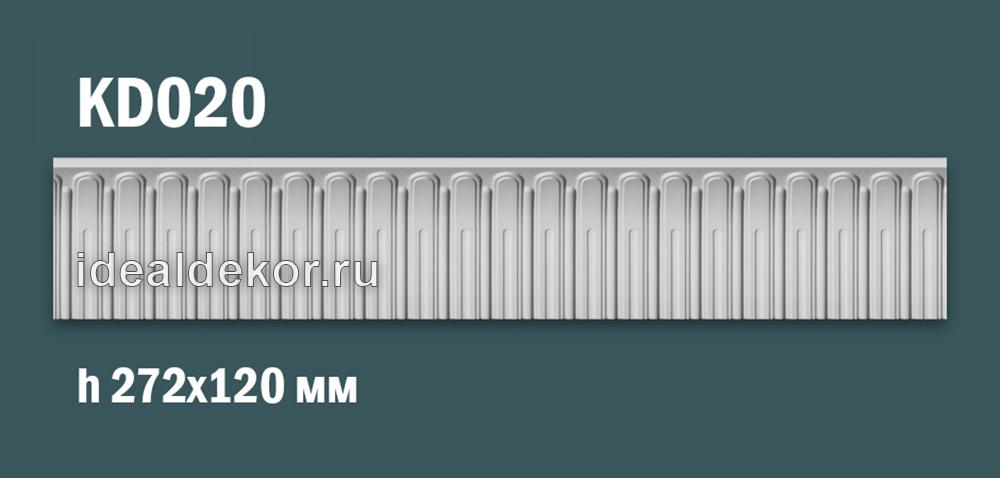 Продается kd020 гипсовый карниз с декором - h272x120мм по цене 1570 руб.