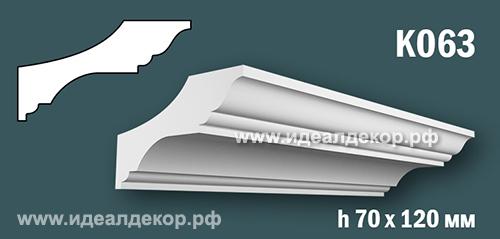 Продается к063 (гипсовый карниз с гладким профилем) по цене 665 руб.