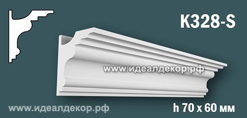Продается карниз для скрытой подсветки из гипса (карниз гипсовый) k328-s по цене 388 руб.
