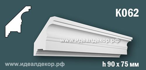 Продается к062 (гипсовый карниз с гладким профилем) по цене 499 руб.