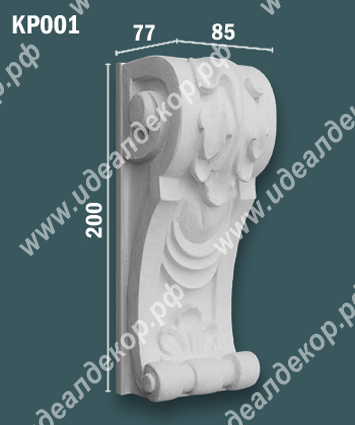 Продается кр001 - кронштейн из гипса по цене 722 руб.