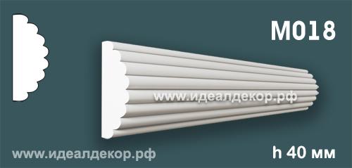 Продается m018 (гипсовый молдинг с гладким профилем) по цене 199 руб.