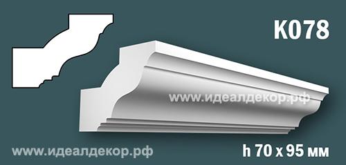 Продается к078 (гипсовый карниз с гладким профилем) по цене 527 руб.