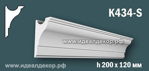 Продается карниз для скрытой подсветки из гипса (карниз гипсовый) k434-s по цене 1109 руб.