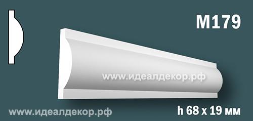 Продается m179 (гипсовый молдинг с гладким профилем) по цене 323 руб.