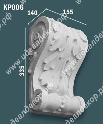 Продается кр006 - кронштейн из гипса по цене 1422 руб.