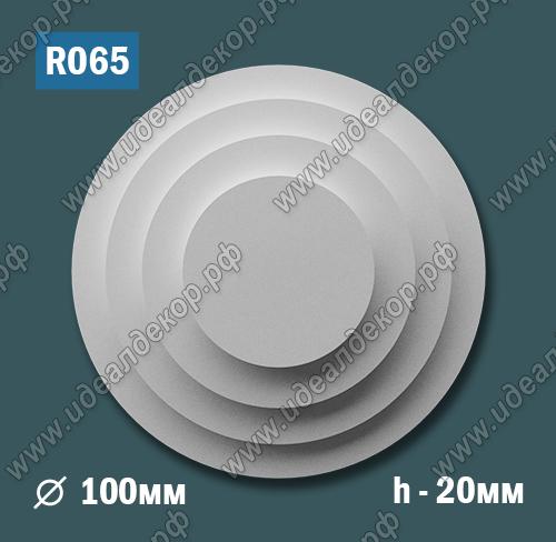 Продается розетка потолочная из гипса r065 по цене 322 руб.