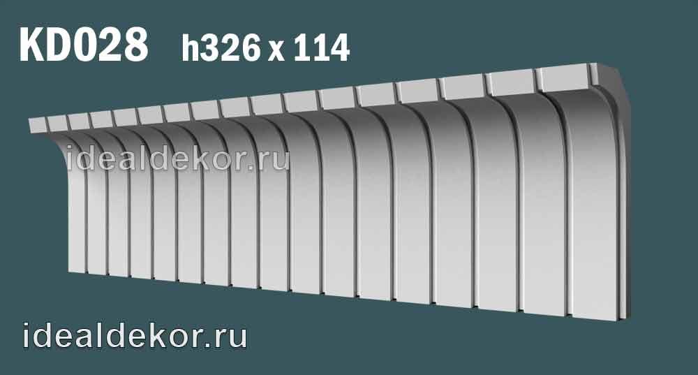 Продается kd028 гипсовый карниз с декором по цене 1850 руб.